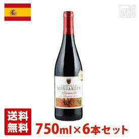 モンハルディン・ガルナッチャ・ビエイユ・ビーニュ 750ml 6本セット 赤ワイン スペイン 送料無料