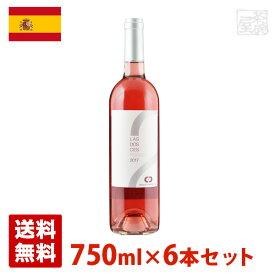 ラス・ドセス・ロサード 750ml 6本セット ロゼワイン スペイン 送料無料