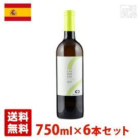 ラス・ドセス・ブランコ 750ml 6本セット 白ワイン スペイン 送料無料