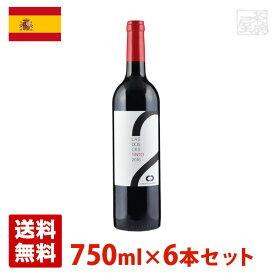 ラス・ドセス・ティント 750ml 6本セット 赤ワイン スペイン 送料無料