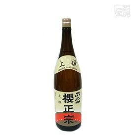 上撰 櫻正宗 1800ml 櫻正宗 日本酒 普通酒