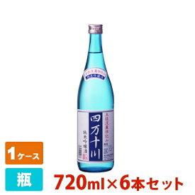 菊水 純米吟醸 四万十川 720ml 6本セット 菊水酒造 日本酒 純米吟醸
