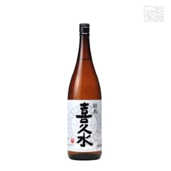 銀泉 喜久水 1800ml 喜久水酒造 日本酒 普通酒