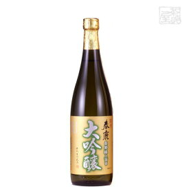 春鹿 純米大吟醸 720ml 今西清兵衛商店 日本酒 純米大吟醸