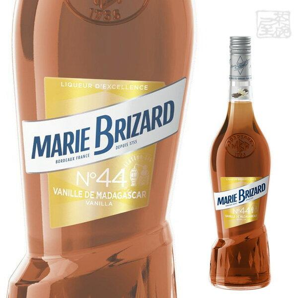マリーブリザール バニラ スリムボトル 700ml リキュール
