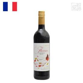 フラマン 赤 750ml 6本セット ミディアム 赤ワイン