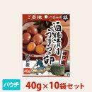 酒粕漬けうずらの卵神戸編40g10個セットご当地つまみの旅菊正宗おつまみ