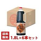 マルテンすき焼わりした1.8Lハンディペットボトル日本丸天醤油