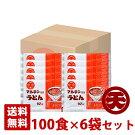 マルテンうどんだし100食×6袋セット調味料日本丸天醤油
