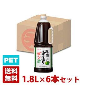 マルテン 板前手造ポン酢 1.8L ハンディペットボトル 日本丸天醤油