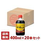 マルテンかつおしょうゆ400ml20本セット日本丸天醤油