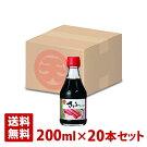 マルテンさしみしょうゆ200ml20本セット日本丸天醤油