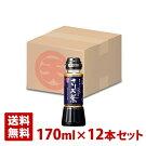 マルテンさしみ紫170ml12本セット日本丸天醤油