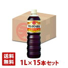 マルテンうすくち本印しょうゆ1L15本セットペットボトル日本丸天醤油