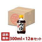 マルテンそうめんつゆストレート300ml12本セット日本丸天醤油