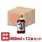 マルテン揖保のつゆストレート400ml12本セット日本丸天醤油