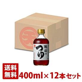 マルテン 揖保のつゆ ストレート 400ml 12本セット 日本丸天醤油