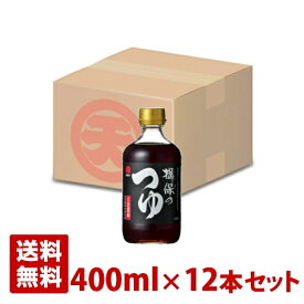 マルテン 揖保のつゆ 2倍 400ml 12本セット 日本丸天醤油