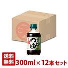 マルテンそばつゆストレート300ml12本セット日本丸天醤油