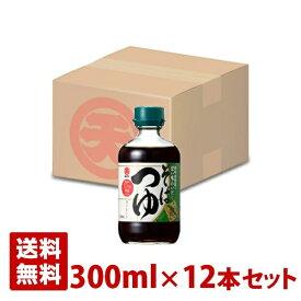 マルテン そばつゆ ストレート 300ml 12本セット 日本丸天醤油