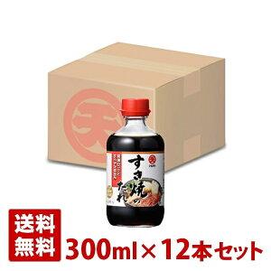 マルテン すき焼きのたれ 300ml 12本セット 日本丸天醤油