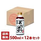 マルテンおだし汁500ml12本セット日本丸天醤油