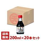 マルテン豆腐のつゆ200ml20本セット日本丸天醤油