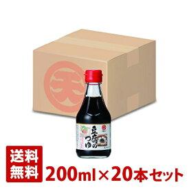 マルテン 豆腐のつゆ 200ml 20本セット 日本丸天醤油