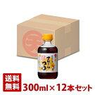 マルテンてんぷらつゆ2倍300ml12本セット日本丸天醤油