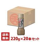 マルテン板前手造ごまだれ220g20本セット日本丸天醤油