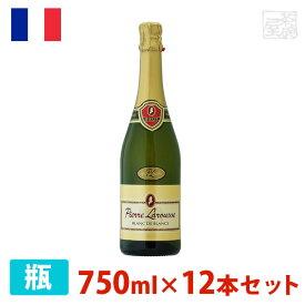 ピエール・ラルース ブラン ド ブランブリュット 750ml 12本セット 白泡 スパークリングワイン 辛口 フランス
