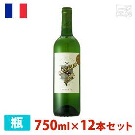 シャトー・ベレール・ペルポンシェール 白 750ml 12本セット 白ワイン 辛口 フランス