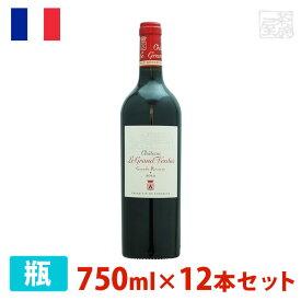 シャトー・ル・グラン・ヴェルデュ グラン・レゼルヴ 750ml 12本セット 赤ワイン 辛口 フランス
