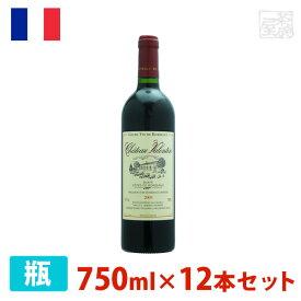 シャトー・ヴァランタン 750ml 12本セット 赤ワイン 辛口 フランス