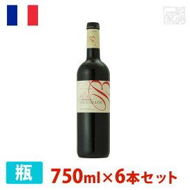 ボルドー ド モーカイユ 750ml 6本セット 赤ワイン 辛口 フランス