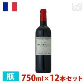 シャトー・マルティナ 750ml 12本セット 赤ワイン 辛口 フランス