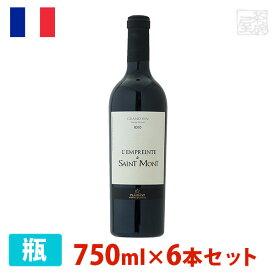 ランプラントゥ・ド・サン・モン 赤 750ml 6本セット 赤ワイン 辛口 フランス