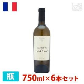 ランプラントゥ・ド・サン・モン 白 750ml 6本セット 白ワイン 辛口 フランス