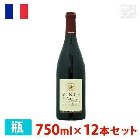 ヴィニウス メルロー (クラシック) 750ml 12本セット 赤ワイン 辛口 フランス
