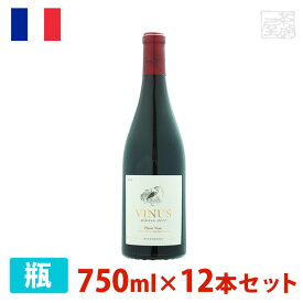 ヴィニウス リザーヴ ピノ・ノワール 750ml 12本セット 赤ワイン 辛口 フランス