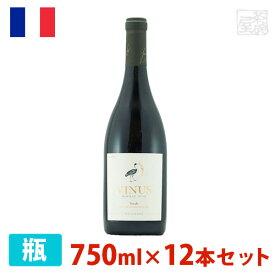 ヴィニウス リザーヴ シラー 750ml 12本セット 赤ワイン 辛口 フランス