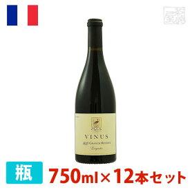 ヴィニウス グランド・リザーヴ 750ml 12本セット 赤ワイン 辛口 フランス