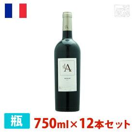 d.A. メルロー 750ml 12本セット 赤ワイン 辛口 フランス