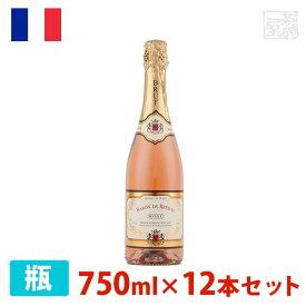 バロン・ド・ブルバン ブリュット・ロゼ 750ml 12本セット ロゼ 泡 スパークリングワインワイン 辛口 フランス