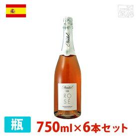 ナダル カバ ロゼ 750ml 6本セット ロゼ泡 スパークリングワイン 辛口 スペイン