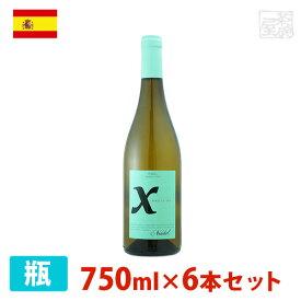 ナダル チャレッロ 750ml 6本セット 白ワイン 辛口 スペイン
