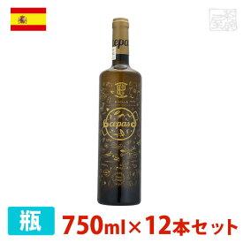 セイス セパス セイス 白 750ml 12本セット 白ワイン 辛口 スペイン