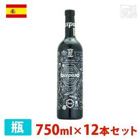 セイス セパス セイス 赤 750ml 12本セット 赤ワイン 辛口 スペイン