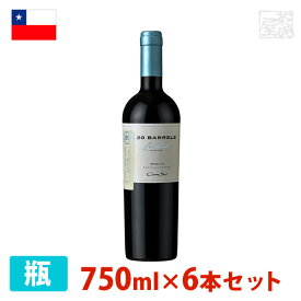 コノスル メルロー 20バレル リミテッド・エディション 750ml 6本セット 赤ワイン 辛口 チリ