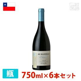 コノスル シラー 20バレル リミテッド・エディション 750ml 6本セット 赤ワイン 辛口 チリ
